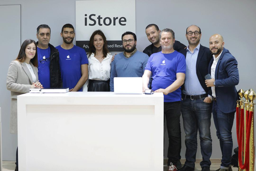 Equipe iStore Tunisie